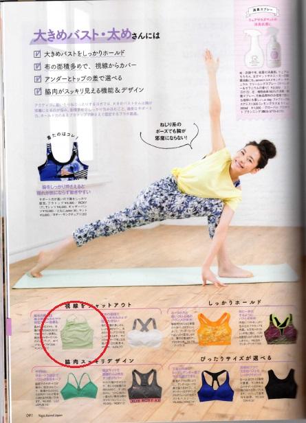 yoga012