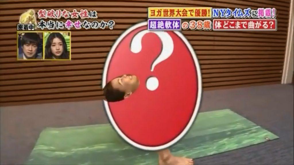 001 1 1024x576 - Mandukaアンバサダー三和由香利さんが「人生が変わる1分間の深イイ話」に出演しました