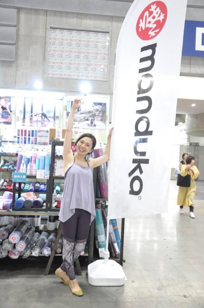 DSC 0031 680x1024 - [ヨガフェスレポート]アジア最大級イベント、ヨガフェスタ横浜にてMandukaが出展いたしました。