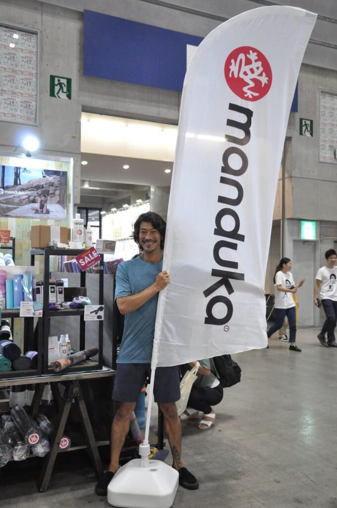 DSC 9993 680x1024 - [ヨガフェスレポート]アジア最大級イベント、ヨガフェスタ横浜にてMandukaが出展いたしました。