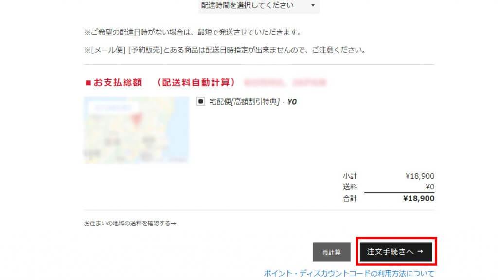 capt01 1 e1553581234823 1024x575 - 『アパレル 2点買うと15%OFF』キャンペーン