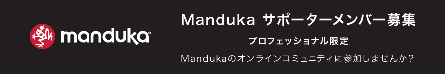manduka supporter banner pc - Manduka サポーターメンバー募集