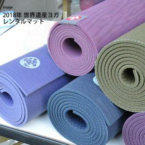 sekaiisanyoga img01 1024x1024 300x300 - 世界遺産yoga@富士山河口湖 Mandukaレンタル ヨガマット WEB事前受付開始いたしました。