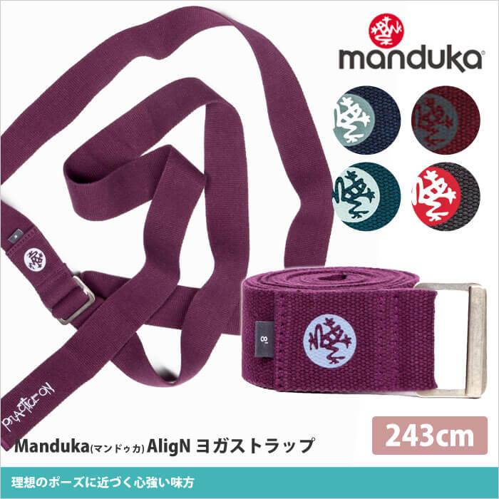 401105043 a - Manduka ヨガプロップスの役割と種類