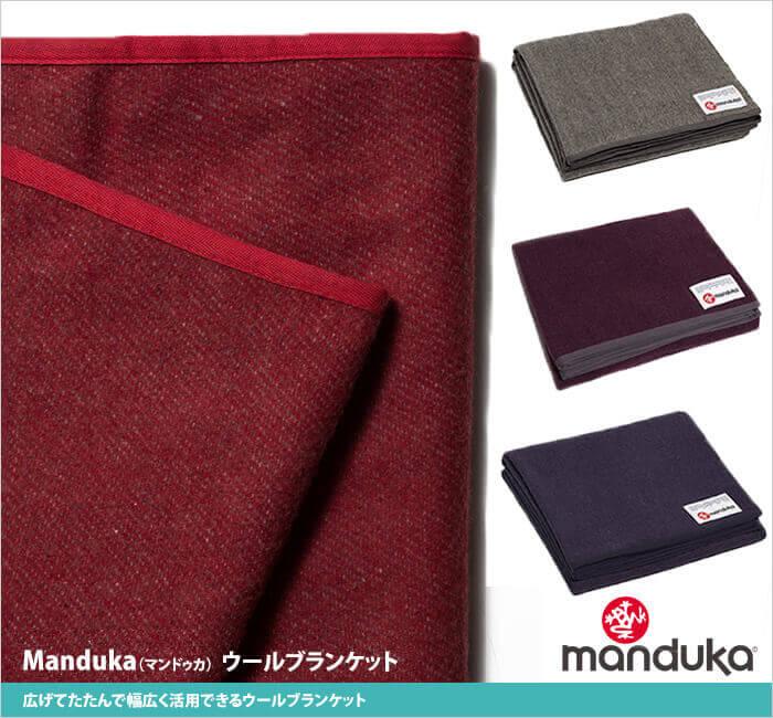 401105066 a - Manduka ヨガプロップスの役割と種類