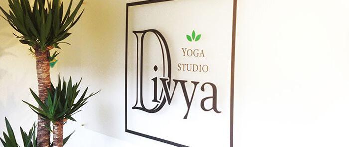 img4 2 - Studio Divya スタジオ ディヴィヤ(北海道千歳市):Manduka取扱店紹介