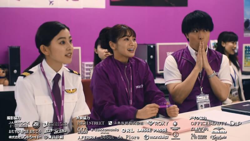 runway24 005 - TVドラマ【ランウェイ24】