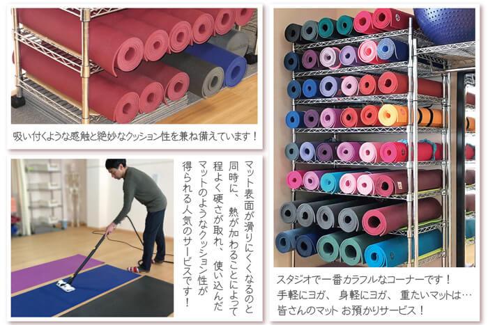 img3 - ヨガスタジオ エナジーフロウ 神奈川県横須賀市:Manduka取扱店紹介