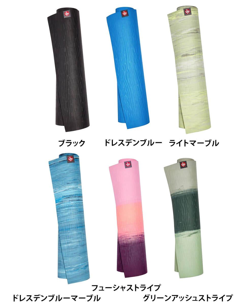 401105013 - 2020年 Spring/Summer eKOシリーズ 新色ヨガマット 追加